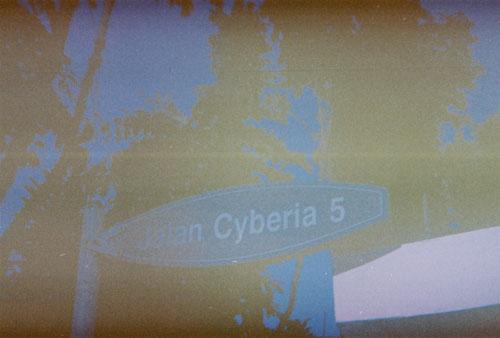 Jalan Cyberjaya 5
